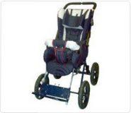 Wózek inwalidzki Kubuś